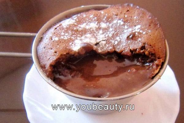 Шоколадный вулкан рецепт с фото
