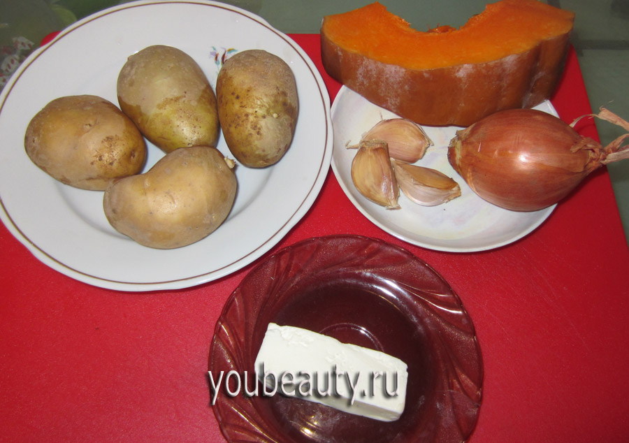 Картофель с тыквой