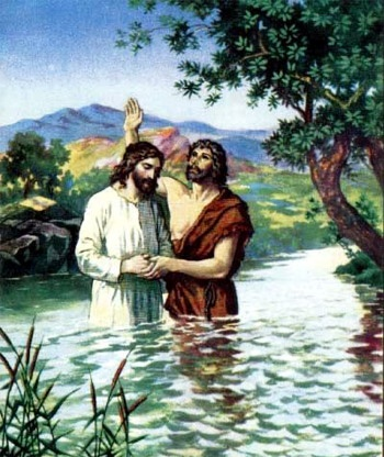 Крещение Господне!