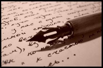 Тесты на YouBeauty: Что Ваш почерк сможет рассказать о Вашем характере?